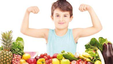 Photo of الأكلات التي تساعد على تقوية المناعة للأطفال