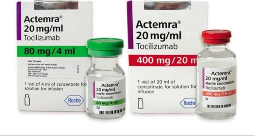 الأكتيمرا Actemra1