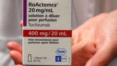 Photo of الأكتيمرا Actemra لعلاج فيروس كورونا «كوفيد-19»