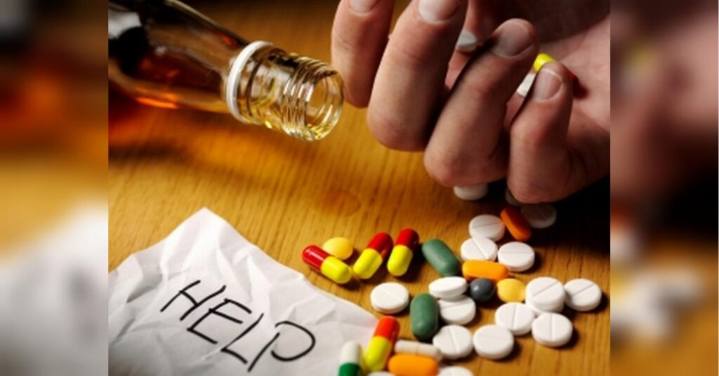 الطرق المختلفة لعلاج الإدمان