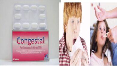 Photo of كونجستال وكومتركس.. لعلاج أعراض البرد والزكام| congestal, and comtrex