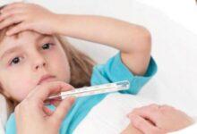 Photo of الحمى الروماتيزمية| أسبابها، أعراضها، والعلاج