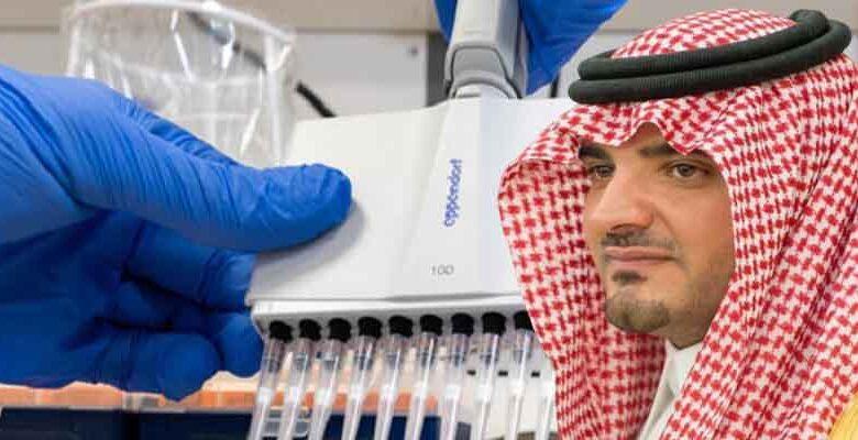 تطعيم الكوفيد في السعودية