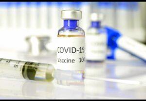 موعد طرح اللقاح المصري