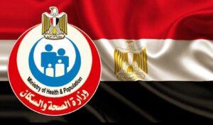 اللقاح المصري المضاد لفيروس كورونا