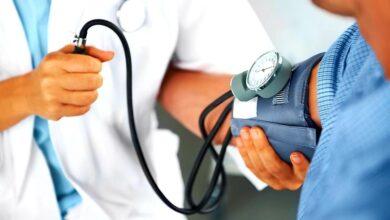 Photo of ضغط الدم والصيام